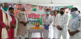 madhubani-congress-tribute-pranab