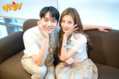 SNSD Seohyun Knowing Brothers Episode English Subbed