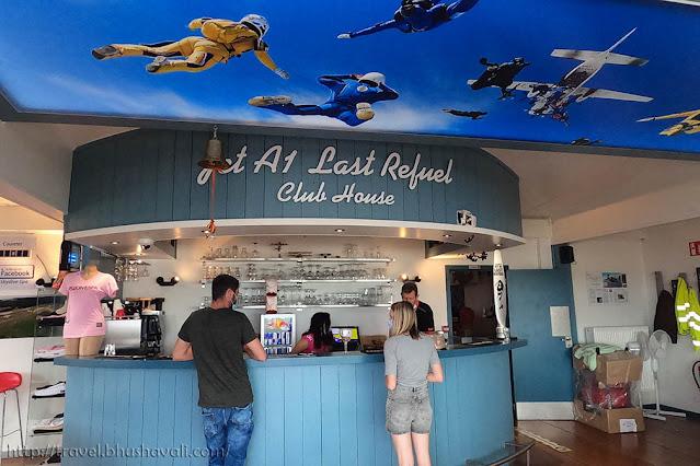 SkydiveSpa Cafe