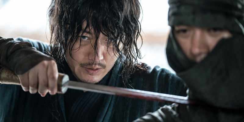 New Trailer and Artwork for Martial Arts Epic THE SWORDSMAN