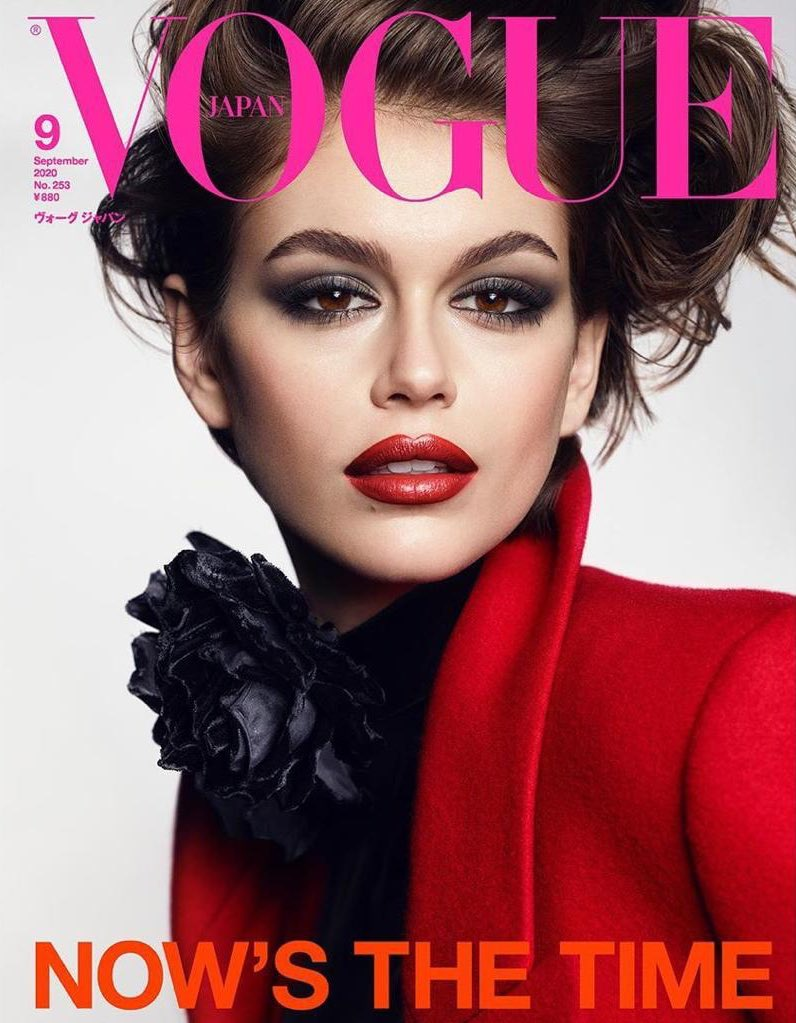 Vogue Japan features Kaia Gerber on the September issue cover