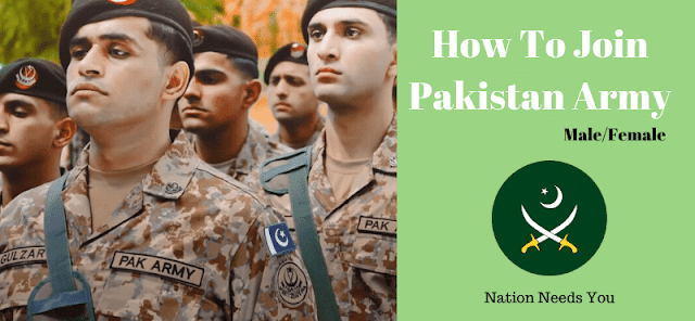 How to Join Pak Army After Intermediate