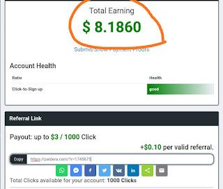 اربح 10 دولار كل ساعة [بالهاتف] موقع paidera اليك سر