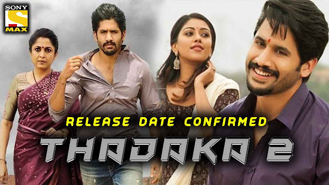 Thadaka 2 Hindi dubbed full movie
