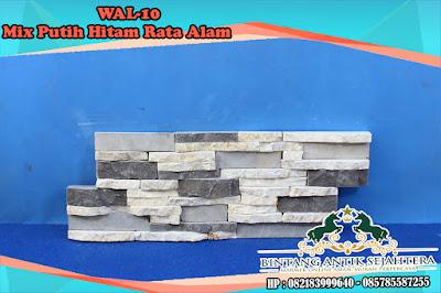 Dinding Marmer | Dinding Minimalis | Dinding Batu Alam Minimalis