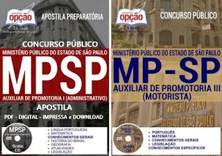 Apostila concurso do Ministério Público de São Paulo - MP SP 2017