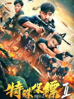 فيلم Special Bodyguard 2 2020 مترجم