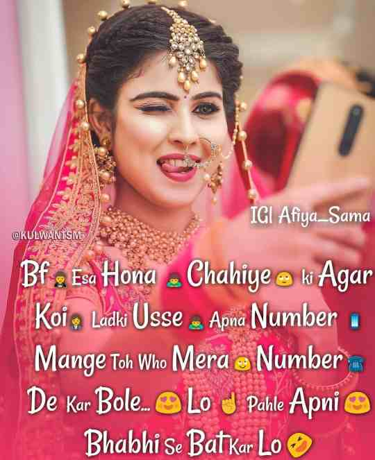 New romatic girl Shayari images, girl attitude shayari0, new married girl Shayari, dulhan shayari, girl Shayari images,