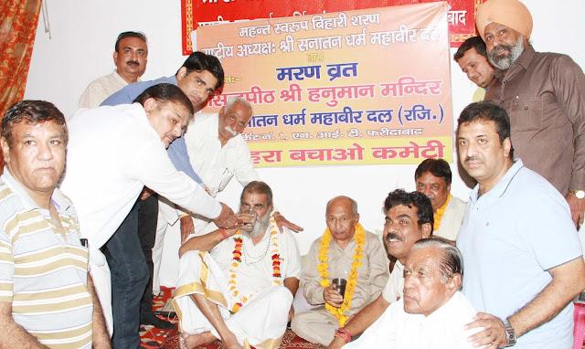 SDM Ajay Chopra ended the fast of Bihari refuge of Mahant Swaroop