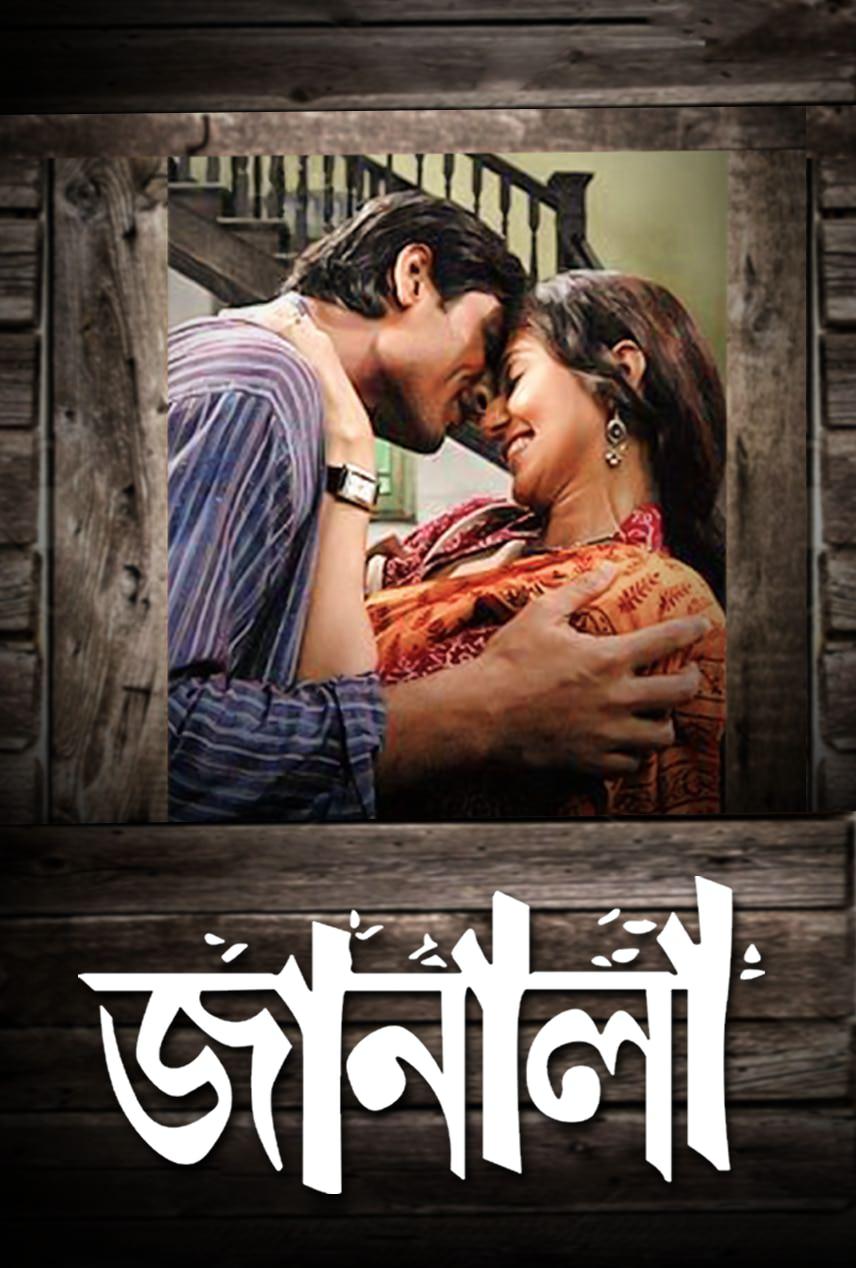 Janala 2021 Bengali Movie 720p WEBRip x264 AAC 900MB Download