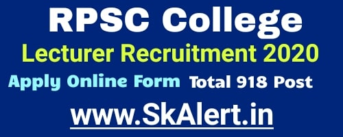 Rajasthan College Lecturer Recruitment 2020 Online Form, RPSC College Lecturer Recruitment 2020