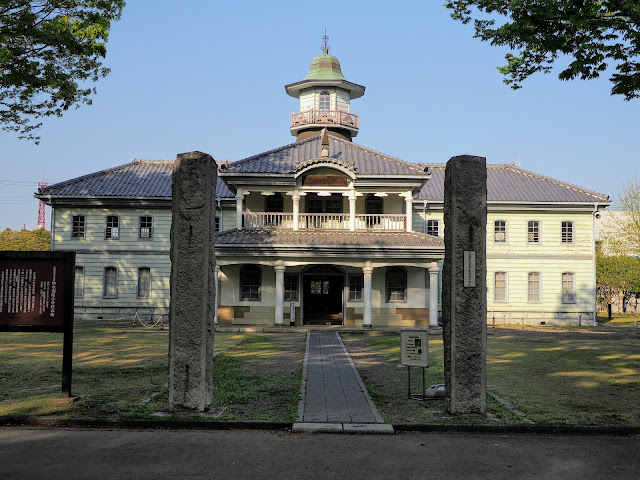 水戸 茨城県立歴史館 旧水海道小学校本館