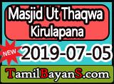 Trials, Tribulations And Solutions By Ash-Sheikh Raamiz Razeen (Kashify) Jummah 2019-07-05 at Masjid Ut Thaqwa Jummah Masjid Kirulapane Colombo - 06