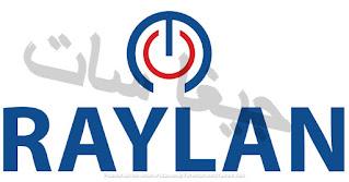 RAYLAN REDLINE
