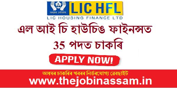 LIC Housing Finance Recruitment 2019: Apply Online For Asst Manager [35 Posts]