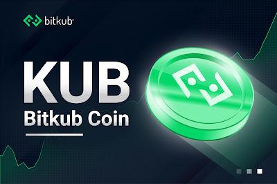 Bitkub เปิดตัว KUB Coin พร้อมดึง 11 พาร์ทเนอร์ชั้นนำร่วมเป็น Validator Node บน Bitkub Chain!