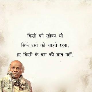 rahat-indori-sad-shayari-2-line