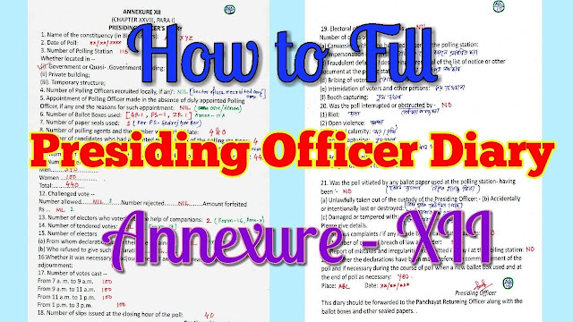 How to Fill Presiding Officer Diary - Check Video