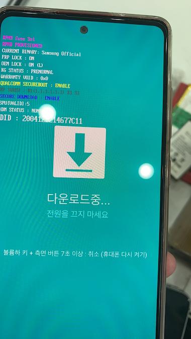 Galaxy S20 FE G781N Remove Please Call Me - FRP