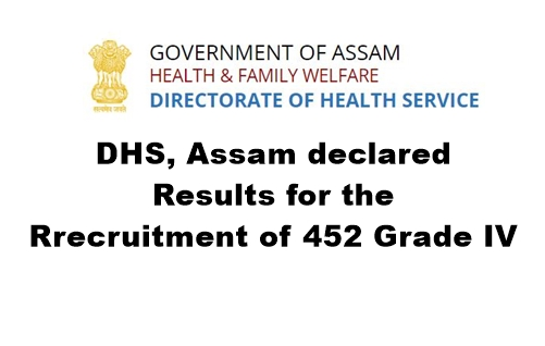DHS result 2020