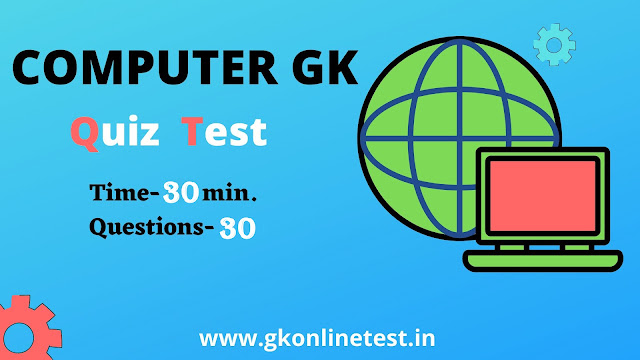 Computer Gk quiz- 6 | computer gk practice set for competitive exams Gk questions in hindi