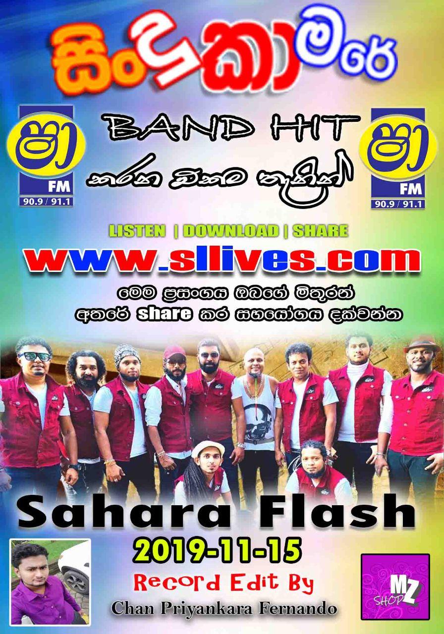 SHAA FM SINDU KAMARE WITH SAHARA FLASH 2019-11-15 - Www