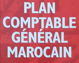 Le plan comptable marocain