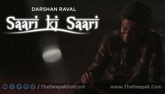 Saari Ki Saari VALENTINE DAY SPECIAL Hindi song by Darshan Raval
