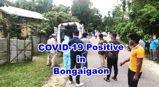 Corona in Bongaigaon Covid19 in Bongaigaon