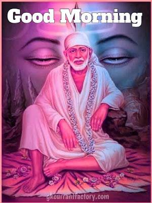 Good Morning God Images, Good Morning God Images HD Krishna, Shiva