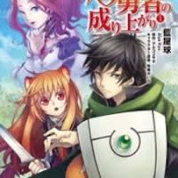 Tate no yuusha no nariagari 11  online