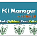 FCI Manager Technical 2019| Syllabus | Exam Pattern | Recommended Books