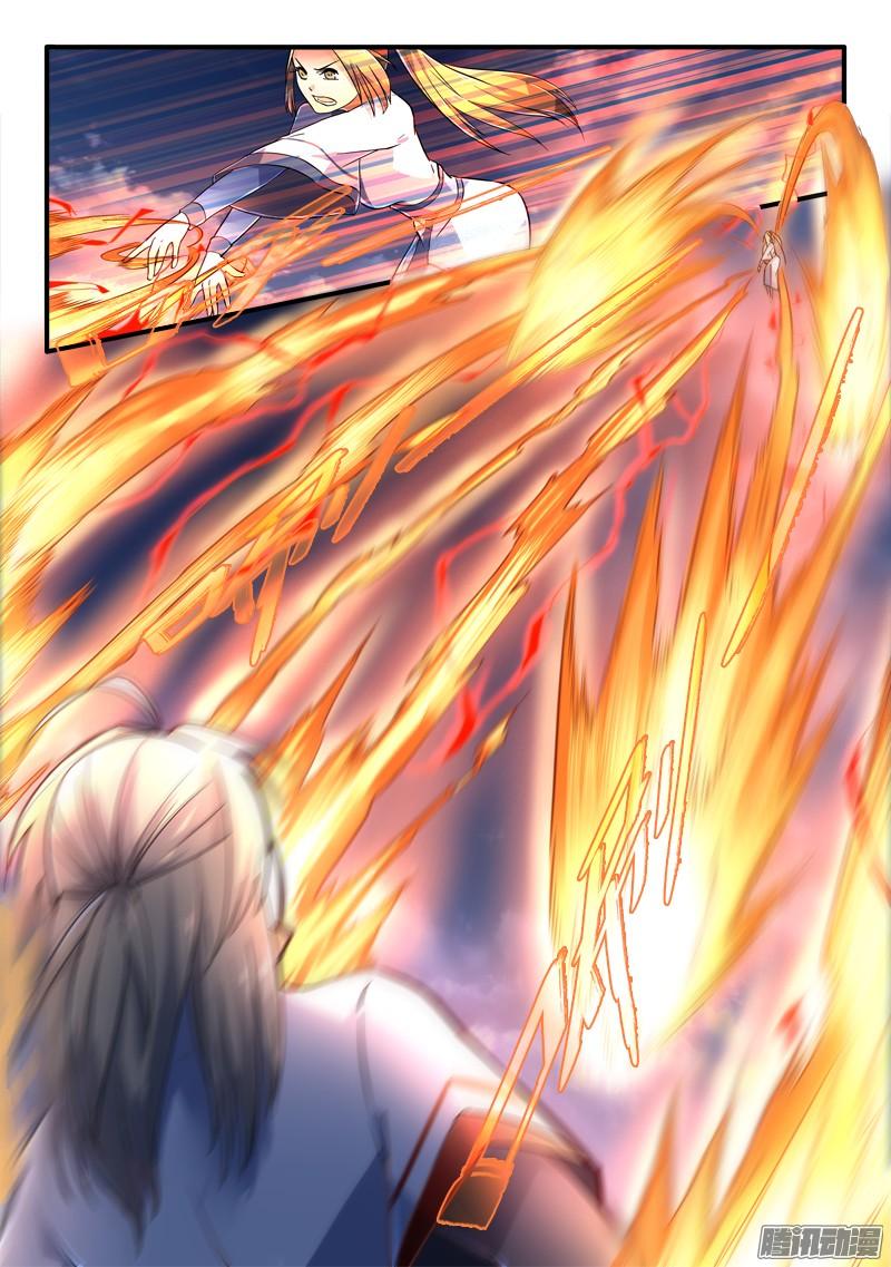 อ่านการ์ตูน Spirit Blade Mountain 219 ภาพที่ 3