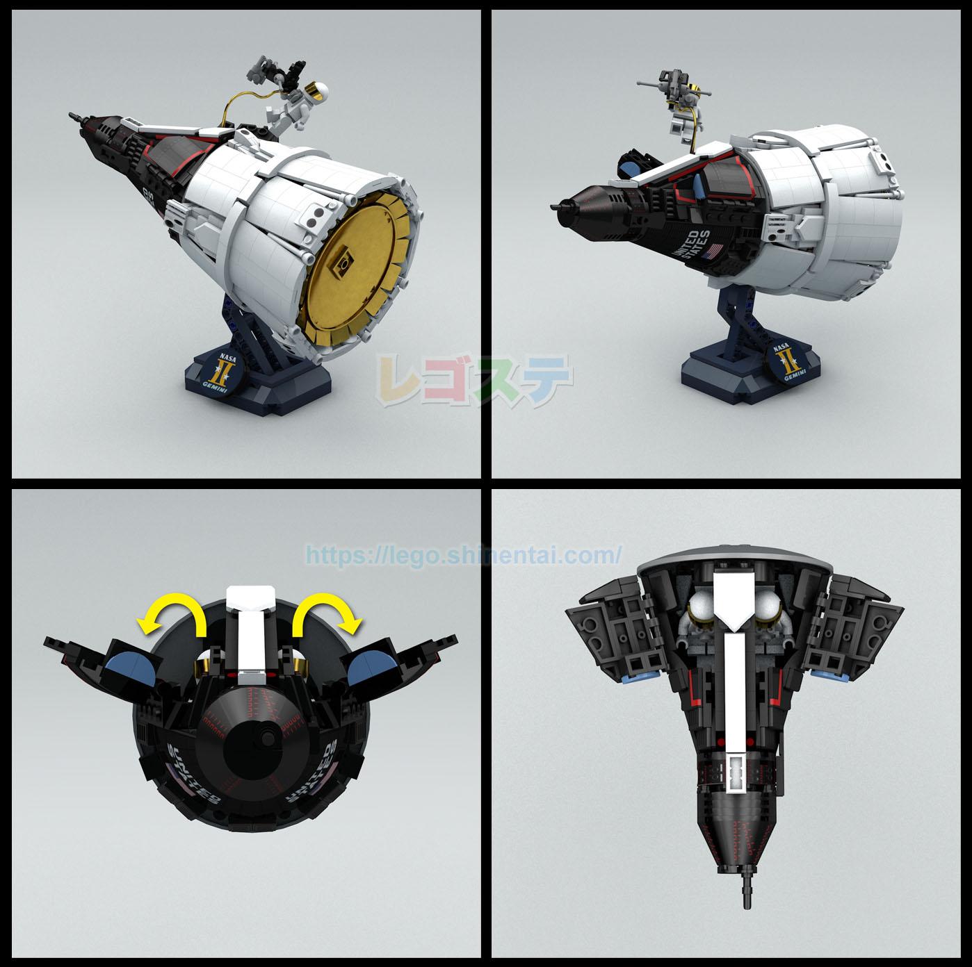 ミニフィグサイズのジェミニ宇宙船:Mini-fig Scale Project Gemini