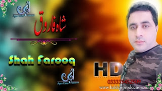 Shah Farooq new pashto Mp3 Songs 2020