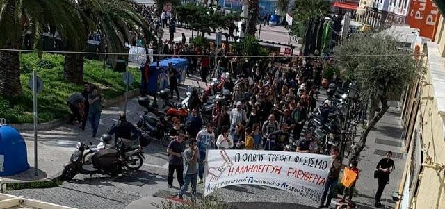 Μυτιλήνη: Πορεία λαθρολάγνων εν μέσω κορωναϊού