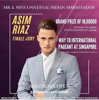Win ₹10,000,00 - MR & MISS Universal Indian Ambassador 2020 🔥🔥