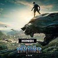 Watch Black Panther (2018) Hindi Dubbed Movie Watch Online