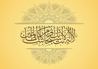 Belajar Bahasa Arab Mudah: Fi'il Amar Tsulatsi