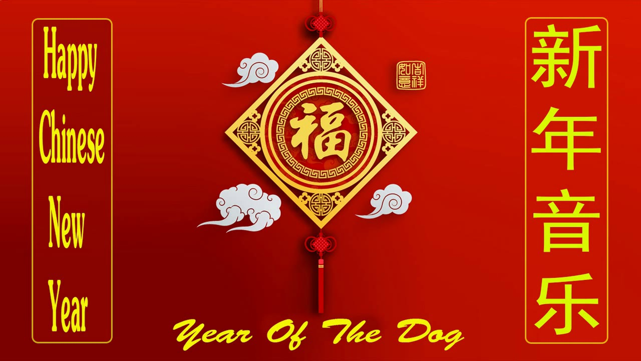 mandarin mp3 collection chinese new year songs 2014 chinese new year mp3 - Happy Chinese New Year In Mandarin