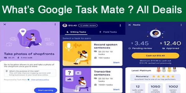 Google Task Mate  App Kya Hai ? Task Mate Android App Se Paise Kaise Kamaye ?