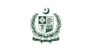 Latest Govt Jobs in Pakistan 2021 - Today New Jobs 22 August 2021