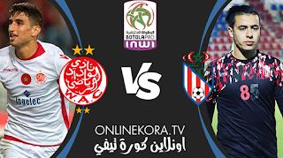 مشاهدة مباراة المغرب التطواني والوداد الرياضي بث مباشر اليوم 11-03-2021 في البطولة المغربية
