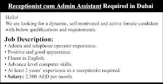 Urgently Required Admin Cum Receptionist in Dubai, UAE