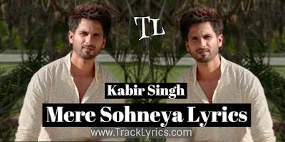mere-sohneya-lyrics-kabir-singh