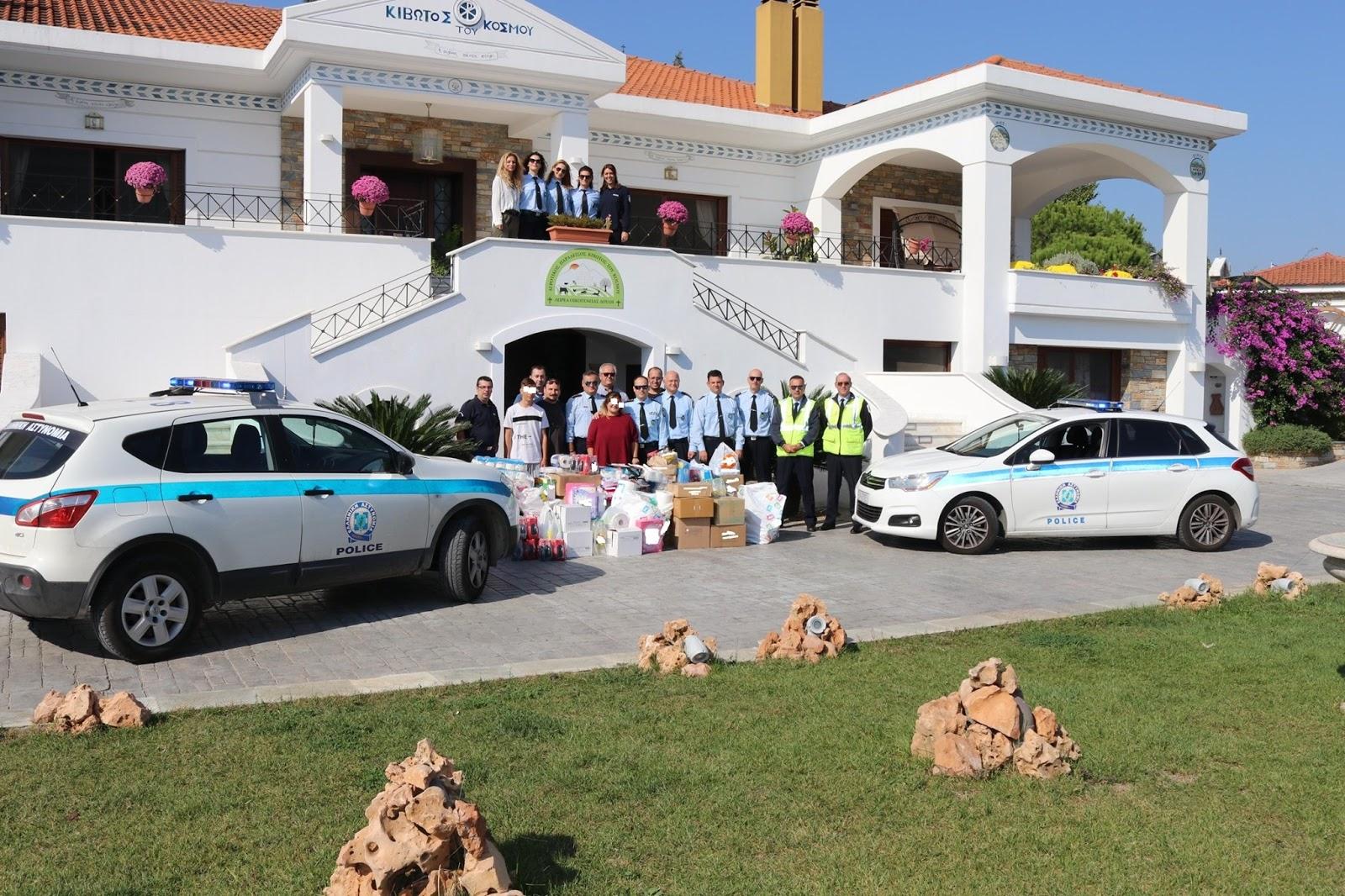 Προσφορά αγάπης από την Αστυνομική Διεύθυνση Μαγνησίας