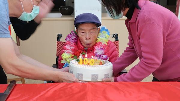 百歲人瑞榮民慶生會 中彰榮家住民齊享養生之道