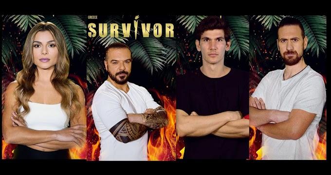 Survivor spoiler 14/4 : Πρώτες πληροφορίες για το ποιος παίκτης αποχωρεί σήμερα