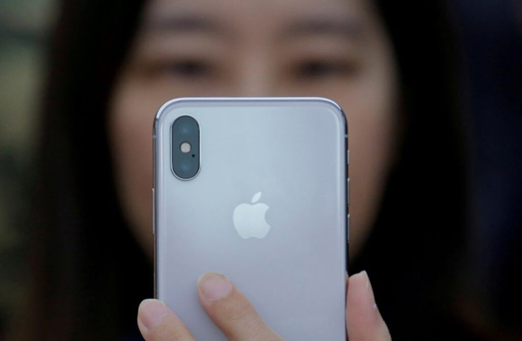 China banned iPhone