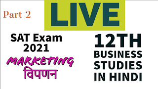 Part 2 | #Live Class | Commerce Topics Live Stream | 12th Business Studies in Hindi | Marketing | विपणन | SAT Exam 2021